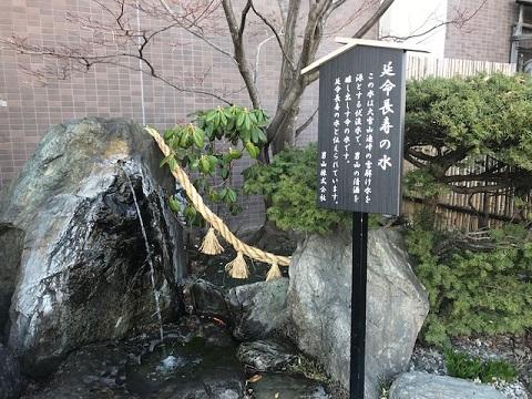 男山3_3782.jpg