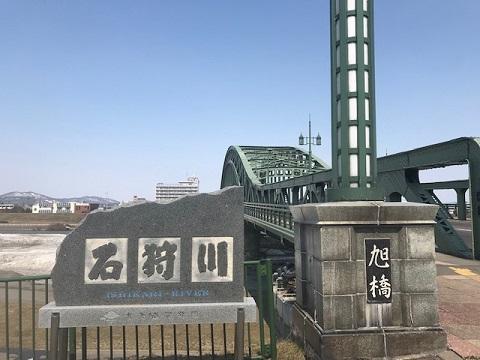 石狩川.jpg